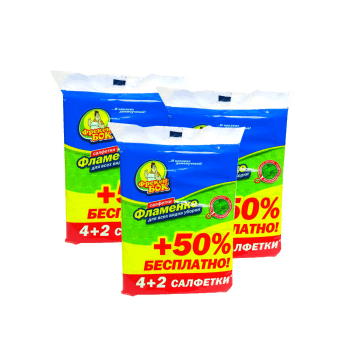 Салфетки для уборки Фламенко 4+2 шт. Фрекен Бок
