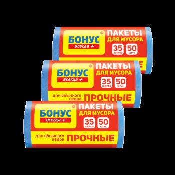 Пакеты для мусора HD 35л/50шт черные 45*55 см 50 шт/ящ БОНУС