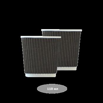Pro Service  Стаканы бумажные 110 мл, коричневые Riple 20 шт/уп