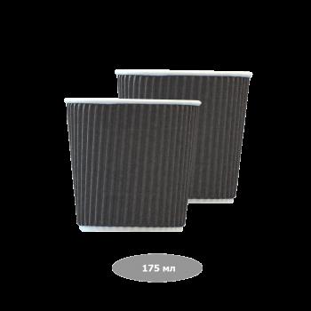 Pro Service  Стаканы бумажные 175 мл, коричневые Riple 20 шт/уп