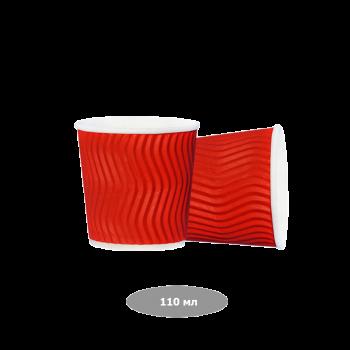 Pro Service  Стаканы бумажные 110 мл, красные Riple 20 шт/уп