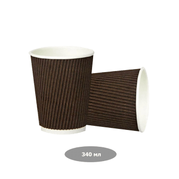 Стаканы бумажные 340 мл коричневые Riple 20 шт/уп PRO Service