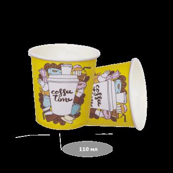 Pro Service  Стаканы бумажные 110 мл  цветные с рисунком Coffee Time, 50 шт/уп