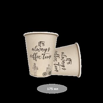 Pro Service  Стаканы бумажные 175 мл  цветные с рисунком Coffee Time, 50 шт/уп
