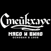 СтейкХаус